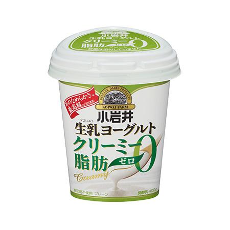 小岩井 生乳ヨーグルトクリーミー脂肪0(ゼロ) 400g