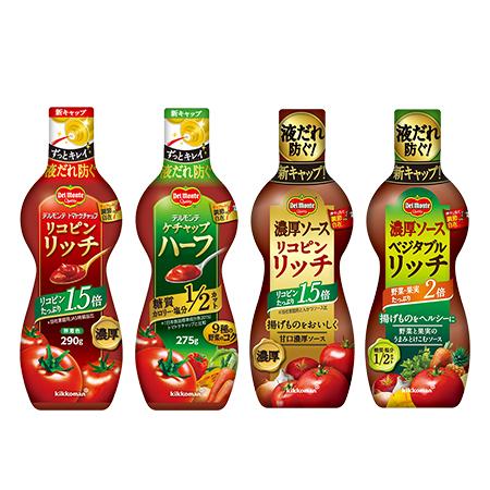 デルモンテ キレいいボトル ケチャップ/ソース 各種