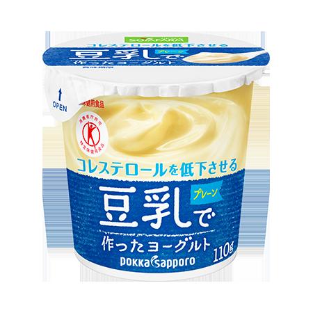豆乳で作ったヨーグルト 110g 各種