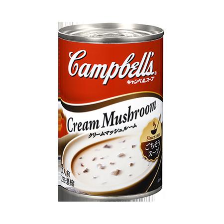 キャンベル濃縮缶スープ クリームマッシュルーム