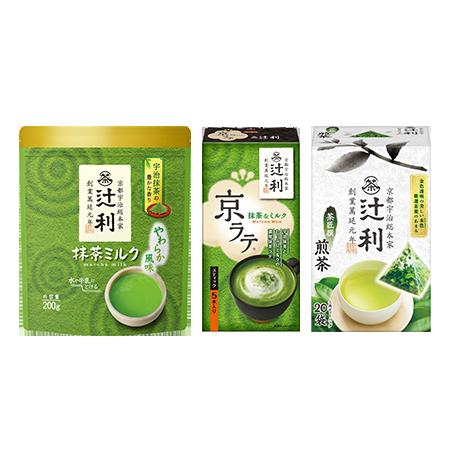 辻利 抹茶インスタント 各種 / 茶匠撰 煎茶