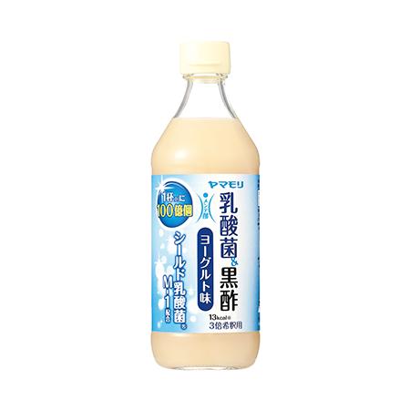 乳酸菌黒酢 各種