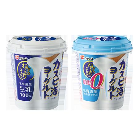 フジッコ カスピ海ヨーグルト プレーン / 脂肪ゼロ 400g