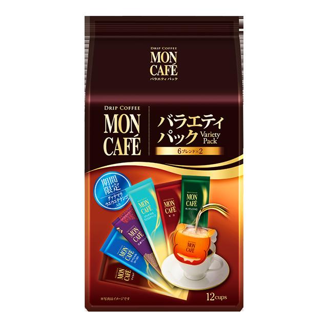 モンカフェ バラエティパック 12杯分