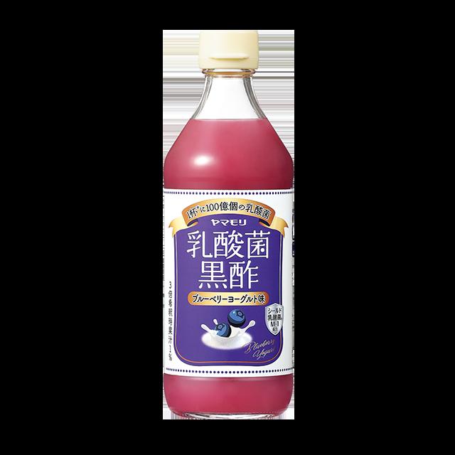 乳酸菌黒酢 ブルーベリーヨーグルト味 500ml