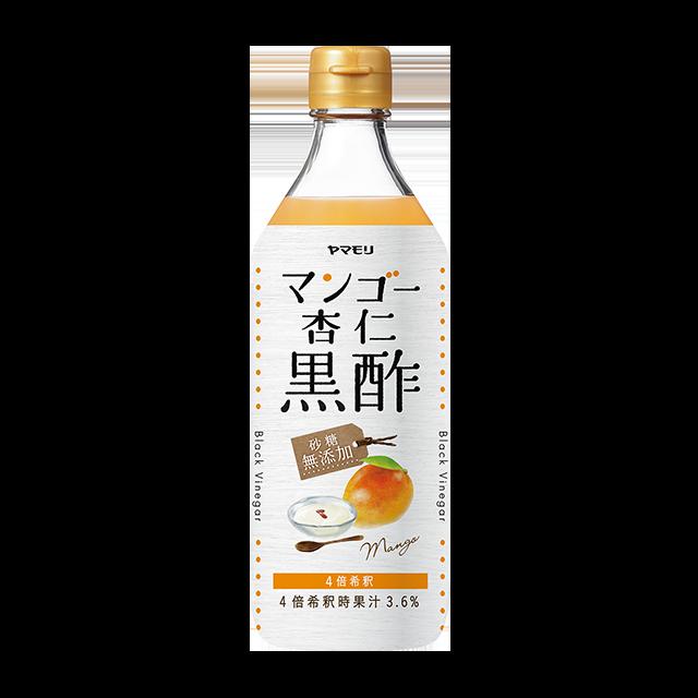 砂糖無添加 マンゴー杏仁黒酢 500ml