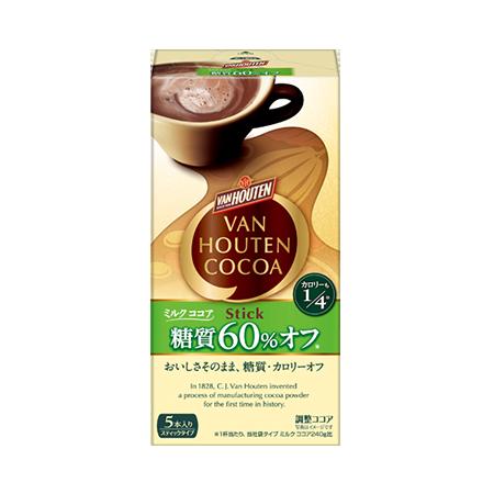 バンホーテン ミルクココア 糖質60%オフ 5本/10本