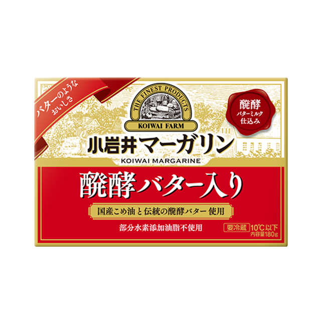 小岩井マーガリン【醗酵バター入り】 180g