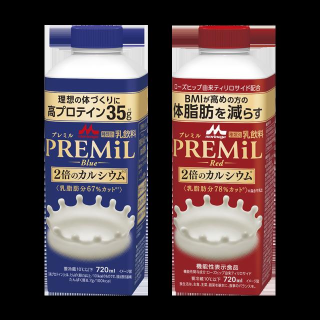 PREMiL(プレミル)720ml 各種